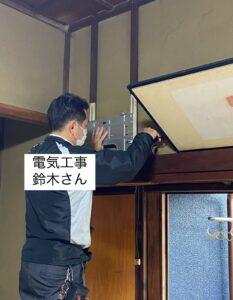電気工事 鈴木